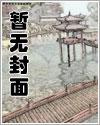 神魔復甦:開局少林寺掃地